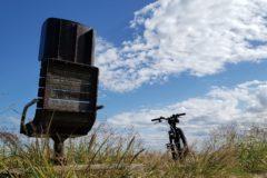 手賀沼の美しい空